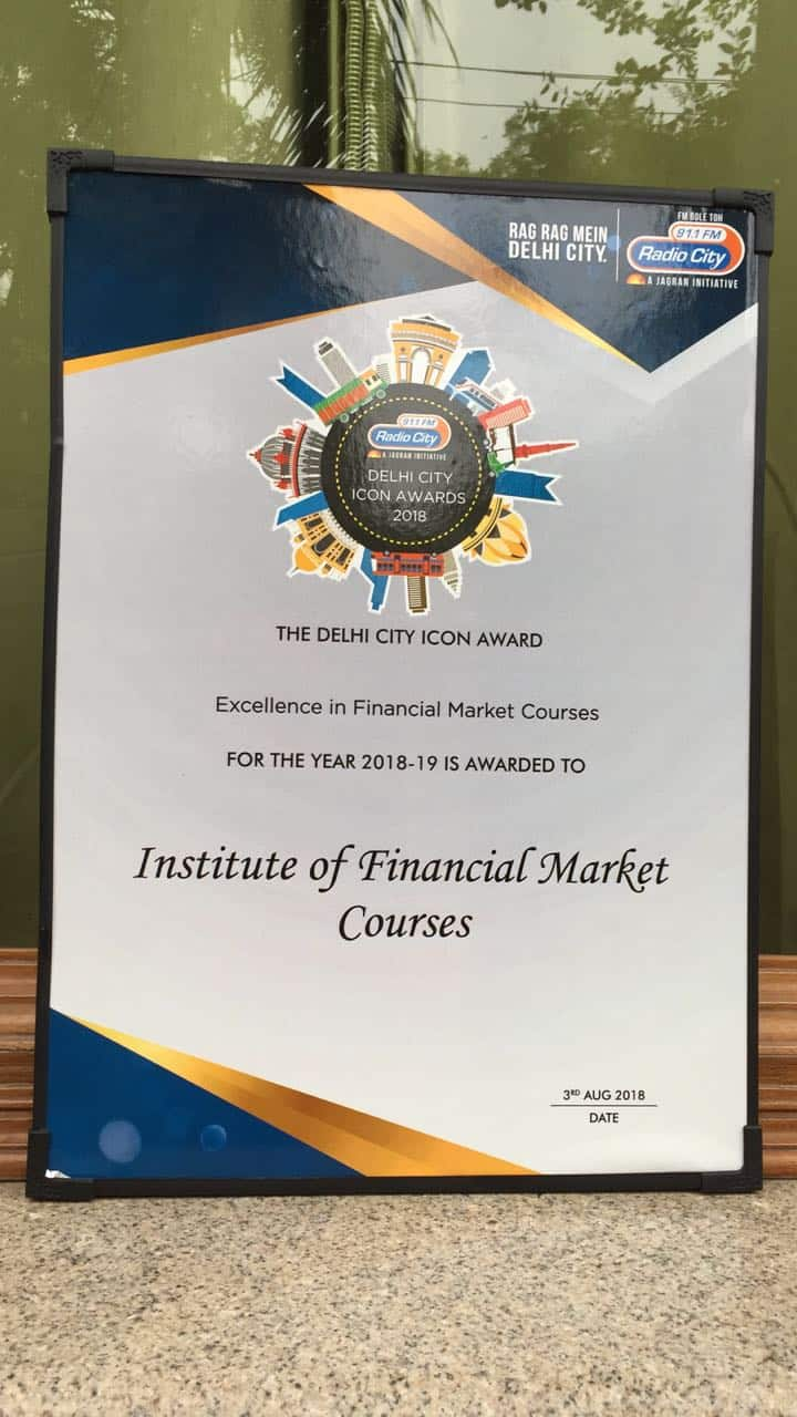 ifmc 2018 award financial market courses radio city