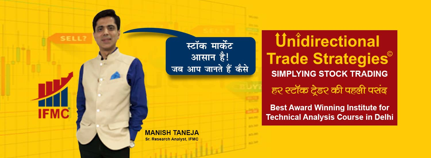Best Award Winning Institute for Technical Analysis Course in Delhi