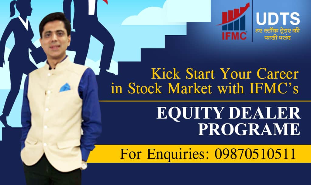 stock market equity dealer programe