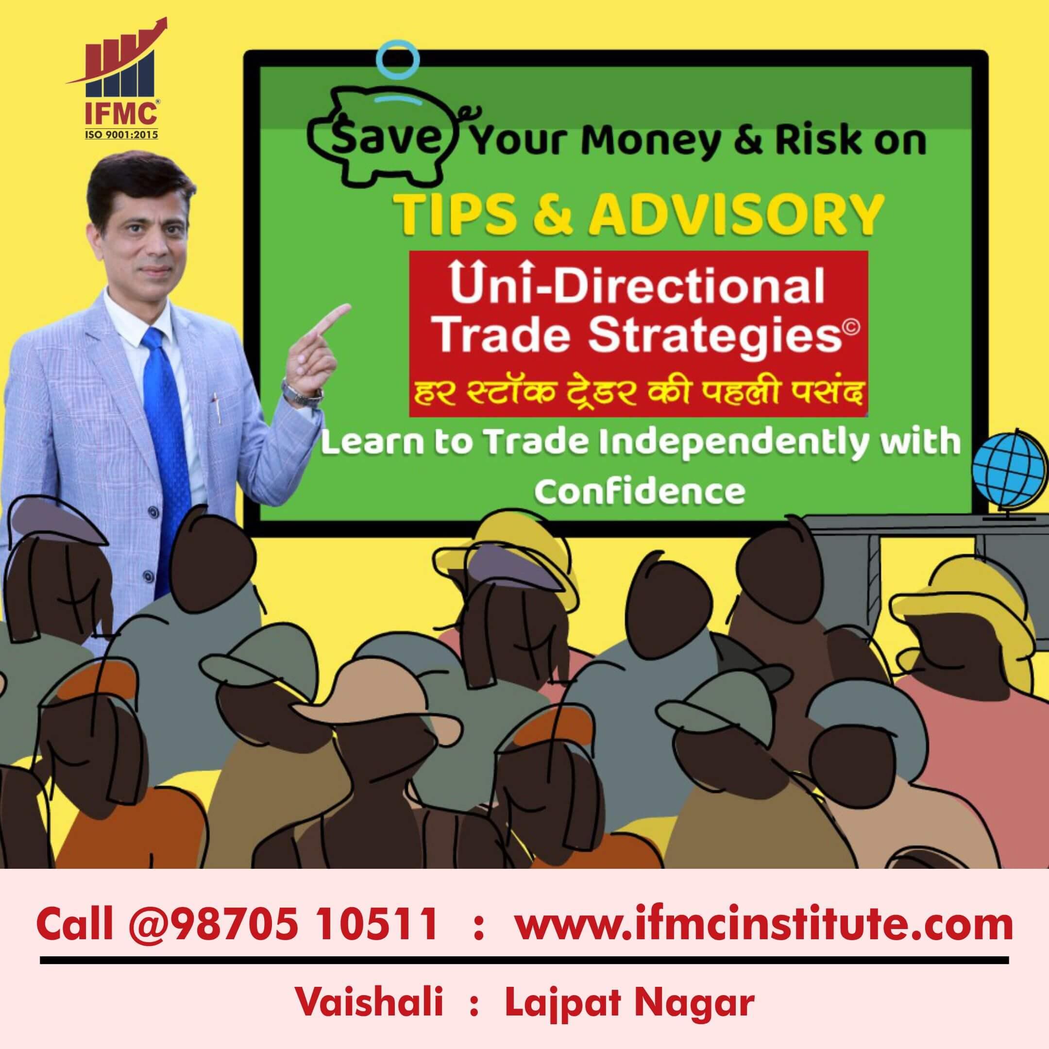 IFMC Tips & Advisory A